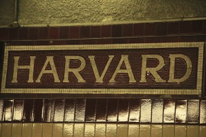 Harvard University, endowment, private equity, pension fund, Kathryn Taylor