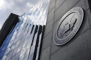 SEC, Jina Choi, private equity