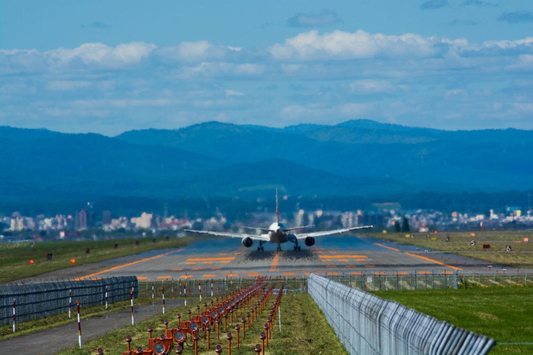 Summer blue sky and airfield in Asahikawa Hokkaido Japan