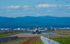 Summer blue sky and airfield in Asahikawa Hokkaido Japan
