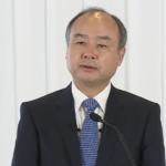 Masayoshi Son SoftBank Vision Fund Q1 2020