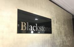 Blackstone office