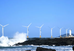 offshore wind in Korea