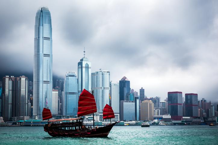 HKMA headquarters in Hong Kong