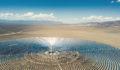Solar thermal power station, Nevada, USA
