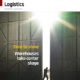 Cover of PERE Logistics magazine