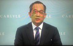 Carlyle - Kewsong Lee