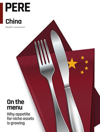 PERE China21 cover
