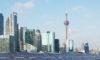 Shanghai shoreline